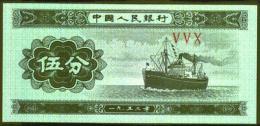 CINA - NAVE - Anno 1953 - Cina