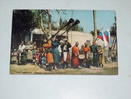 Carte Postale Ancienne : Types De TURKESTAN : Sartes Musiciens - Turkménistan