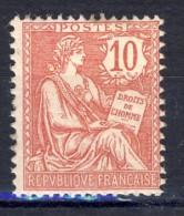 ++++ TIMBRE NEUF** N°124  Côte 225€  SCAN RECTO-VERSO CONTRACTUEL - Nuovi
