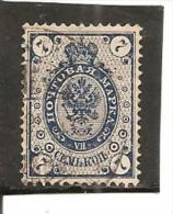 Finlandia-Finland Nº Yvert  40 (usado) (o) - Used Stamps