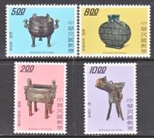 ROC  1964-7  **  ANCIENT BRONCES - 1945-... Republic Of China