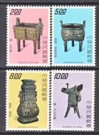 ROC  2005-8  **  ANCIENT BRONZES - 1945-... Republic Of China