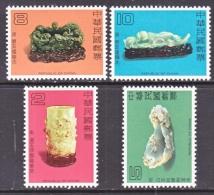 ROC  2149-52  **  ANCIENT JADE - 1945-... Republic Of China