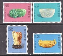 ROC  2190-3  **  ANCIENT JADE POTTERY - 1945-... Republic Of China