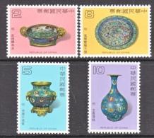 ROC  2240-3  **  ANCIENT CLOISONNE ENAMEL - 1945-... Republic Of China