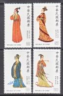 ROC  2549-52  **  ANCIENT FOLK COSTUMES - 1945-... Republic Of China