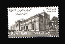 EGYPT / 1959 / CAIRO MUSEUM / MNH / VF - Egypt