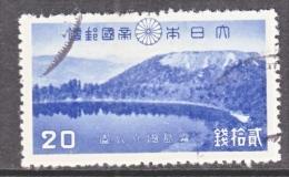 JAPAN  311  (o)  PARKS - 1926-89 Emperor Hirohito (Showa Era)