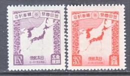 JAPAN  208-9  * - Unused Stamps