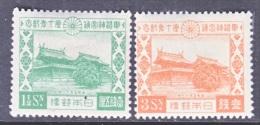 JAPAN  210-11  * - Unused Stamps