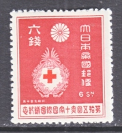 JAPAN  216  *  RED CROSS - Unused Stamps