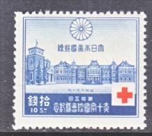 JAPAN  2167 *  RED CROSS - 1926-89 Emperor Hirohito (Showa Era)