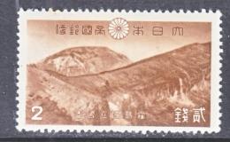 JAPAN  308  *  PARKS - 1926-89 Emperor Hirohito (Showa Era)