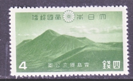 JAPAN  309  *  PARKS - 1926-89 Emperor Hirohito (Showa Era)