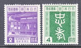 JAPAN  313-4  * - 1926-89 Emperor Hirohito (Showa Era)
