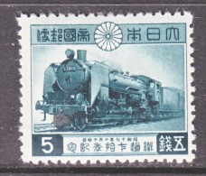 JAPAN  347  *  TRAIN - 1926-89 Emperor Hirohito (Showa Era)