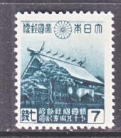 JAPAN  348  * - 1926-89 Emperor Hirohito (Showa Era)