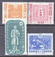 JAPAN  375-8  * - 1926-89 Emperor Hirohito (Showa Era)