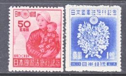 JAPAN  380-1  * - 1926-89 Emperor Hirohito (Showa Era)