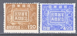 JAPAN  382-3  * - 1926-89 Emperor Hirohito (Showa Era)