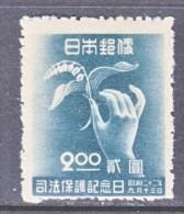 JAPAN  394  * - 1926-89 Emperor Hirohito (Showa Era)