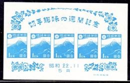 JAPAN  395  * - 1926-89 Emperor Hirohito (Showa Era)