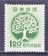 JAPAN  403  *  TREE - 1926-89 Emperor Hirohito (Showa Era)