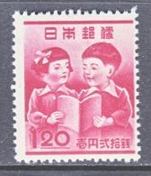 JAPAN  406  *  NEW YEAR - 1926-89 Emperor Hirohito (Showa Era)