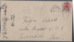 O) 1916 MEXICO, OPA 842, CHINESE CORRESPONDENCE PROVISIONAL DE SONORA, TO HERMOSILLO, XF. - Mexico