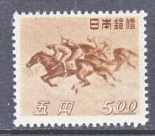 JAPAN  412  *  HORSE RACING - 1926-89 Emperor Hirohito (Showa Era)