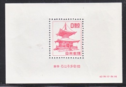 JAPAN  509  ** - Unused Stamps
