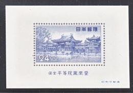 JAPAN  519  ** - 1926-89 Emperor Hirohito (Showa Era)