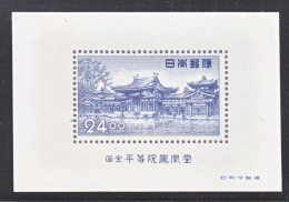 JAPAN  519  ** - Unused Stamps