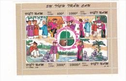 Vietnam1995 Native Folktale Mini Sheet MNH