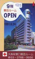 Telecarte Japon * Croix Rouge (1589) PHONECARD JAPAN * Red Cross * TELEFONKARTE * ROTES KREUZ * RODE KRUIS - Werbung