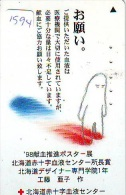 Telecarte Japon * Croix Rouge (1594) PHONECARD JAPAN * Red Cross * TELEFONKARTE * ROTES KREUZ * RODE KRUIS - Publicidad