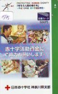 Telecarte Japon * Croix Rouge (1595) PHONECARD JAPAN * Red Cross * TELEFONKARTE * ROTES KREUZ * RODE KRUIS - Publicidad