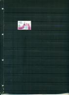 PAYS BAS POUR L´ENFANCE 2001 1 VAL ADHESIF NEUF - 1980-... (Beatrix)