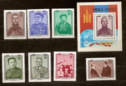 Mongolie Mongolia 1980 1983 Yvertn° 1074-80 Et Bloc 91 *** MNH Cote 85 FF - Mongolie