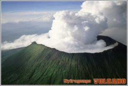 Nyiragongo-volcanoes Volcano  Postage Card 3268-10 - Vulcani