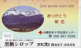 Telecarte Japon * Croix Rouge (1605) PHONECARD JAPAN * Red Cross * TELEFONKARTE * ROTES KREUZ * - Advertising