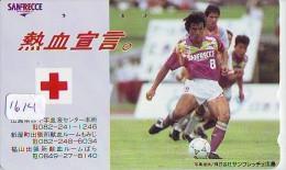 Telecarte Japon * Croix Rouge (1614) PHONECARD JAPAN * Red Cross * TELEFONKARTE * ROTES KREUZ * FOOTBALL - Advertising