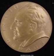 M00360 CONGO Symetain, Comp. Financière Africaine (1960) Et Profil D´Henri Depage Au Revers, Bronze, 138 G. - Belgium