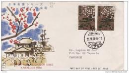 FDC  Japan Kairakuen 25 11 1966. - FDC