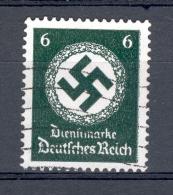 ALLEMAGNE SERVICE  REICH  ANNÉE 1934   N°  96  OBLI - Service