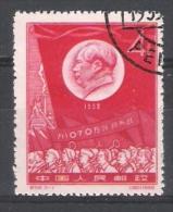 Chine Orientale : N° Yvert An 1185 Oblitéré - Industrie De L'acier ( Ouvriers Et Effigie De Mao Tsé-Toung ) . - Gebruikt