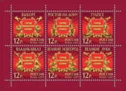 Russia 2011 Cities Of Military Glory Minisheet MNH - Neufs