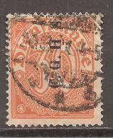 Deutsches Reich 1920 # Dienst - Michel 27 O - Service