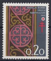 Yugoslavia Republic TBC Anti-tuberculoses Charity Stamp 1969 Mint Never Hinged - 1945-1992 Socialist Federal Republic Of Yugoslavia