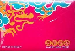 Taiwan Pre-stamp Postal Cards Of 1999 Chinese New Year Zodiac - Dragon 2000 - 1945-... République De Chine